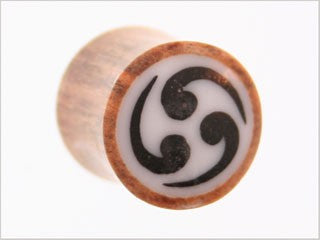 Tribalectic Coconut Wood Design Plug: Infinite Wave