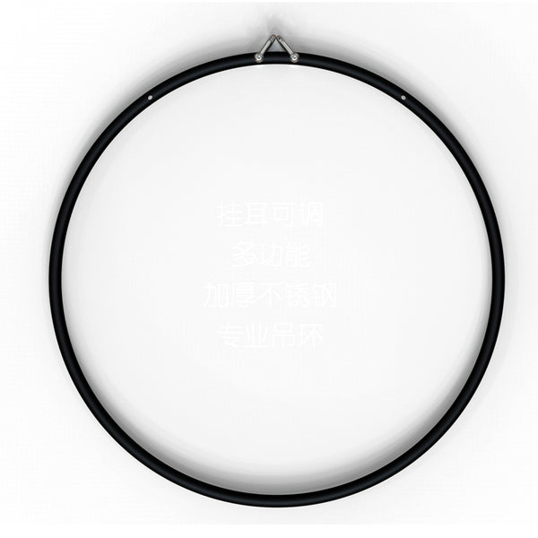 Professional aerial Hoop/Lyra 3mm Thickness Stainless steel Rust-free