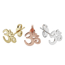 Om Ohm 14k Gold Stud Earring