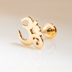Om Ohm 14k Gold Flat Back Stud