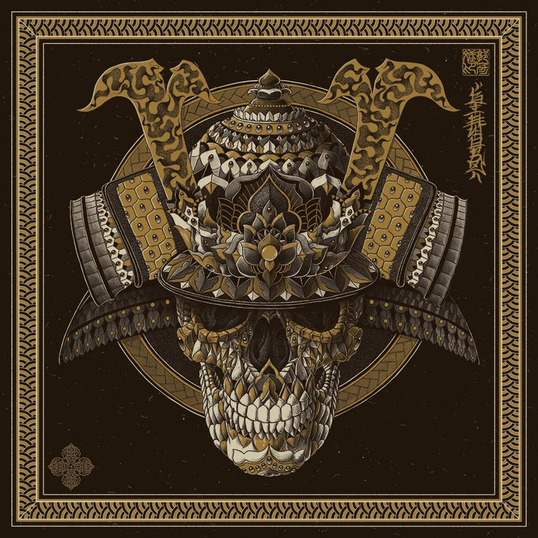 Samurai Skull (Edition of 100)