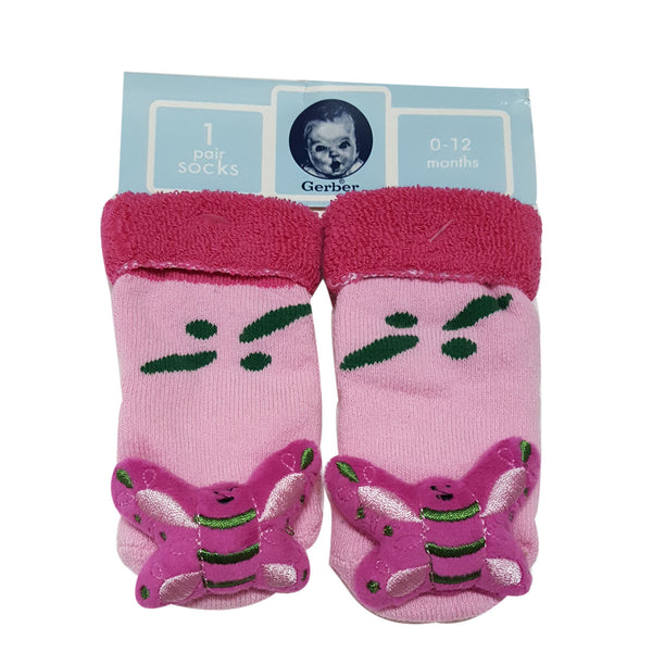 "Animal ""Rattle"" Socks - Butterfly Special Offer"