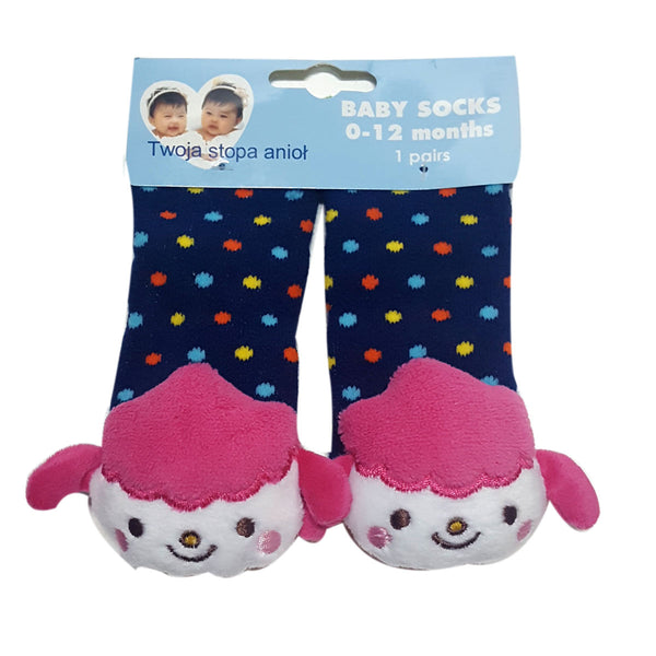 "Animal ""Rattle"" Socks - Sweet Sheep Special Offer"
