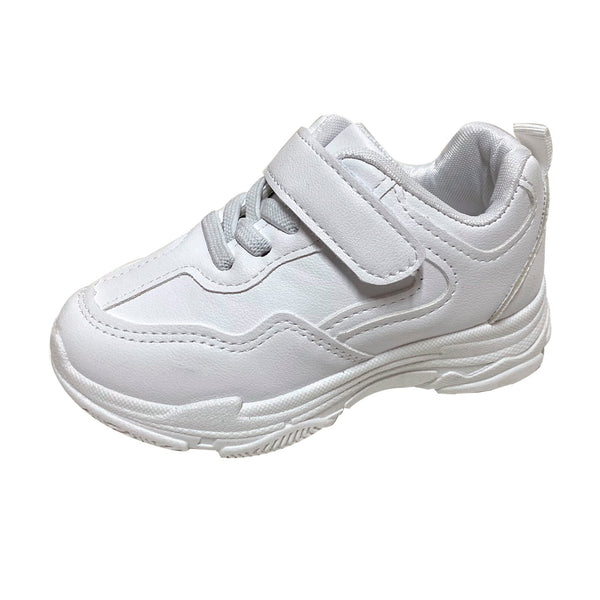 S1000 White School Shoes (EU26-34)