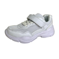 S3000 White School Shoes (EU28-40)