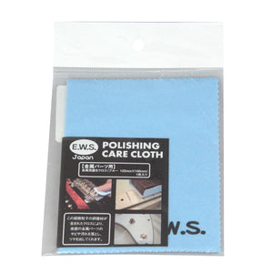 E.W.S Polishing Care Cloth