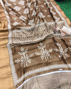 Brown Designer Cotton Printed Saree
