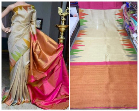 Cream saree with multi-colour border
