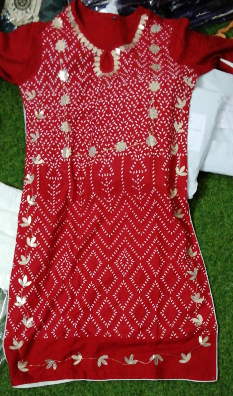 Red gotta patti kurti plazo set