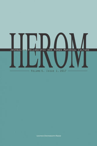 HEROM Volume 6 Issue 1, 2017