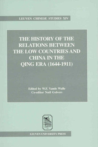 The History of the Relations between the Low Countries and China in the Qing Era (1644-1911)
