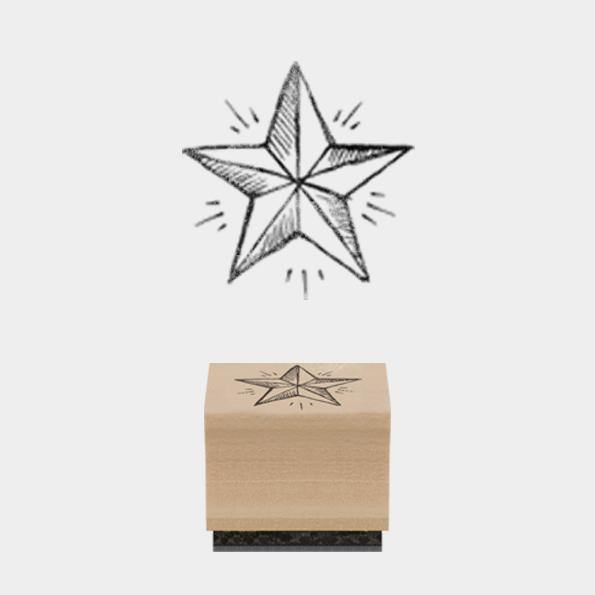 Rubber stamp - Star - Mrs Best Paper Co.