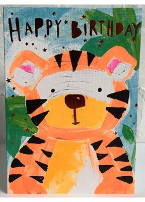 Birthday Tiger (GG10) - Mrs Best Paper Co.