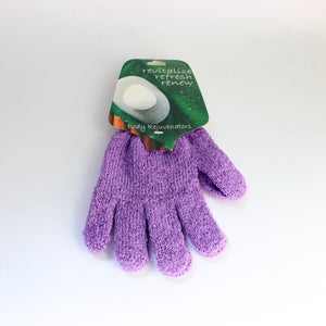 Bath Glove Solid Colours 2pcs