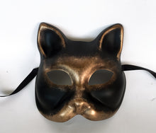 Cat Metallic Plain Mask