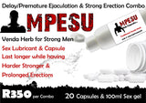 Mpesu Premature Ejaculation / Delay & Erection Combo for Men - Last Longer in BED!! - National Male Clinic