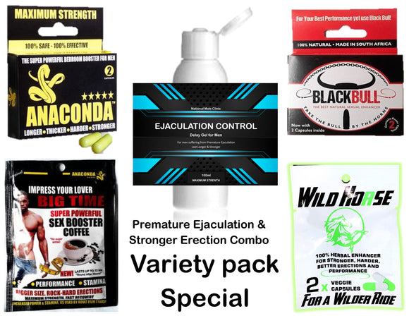 Premature Ejaculation / Delay & Erection Variaty Pack - National Male Clinic