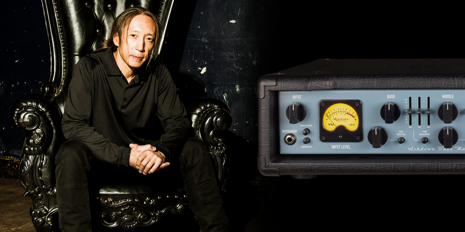 John Myung comes home to Ashdown