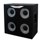 RM-410-EVO II Super Lightweight Bass Cabinet