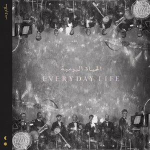 COLDPLAY - Everyday Life (Vinyle)
