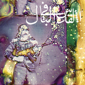 JERUSALEM IN MY HEART - Daqa'iq Tudaiq (Vinyle) - Constellation