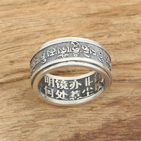 Boho Chic 9mm Wide Tamron Rotating Ring  925 sterling silver