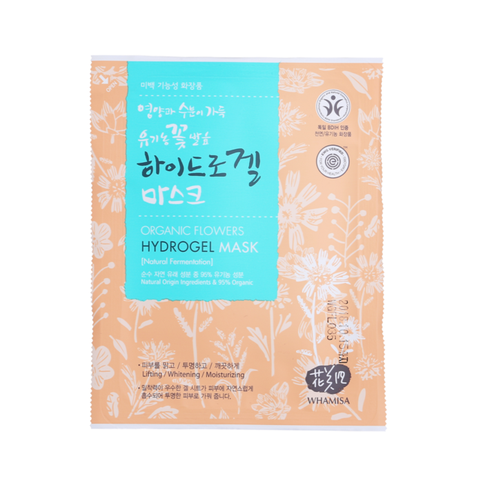Whamisa Organic Flowers Hydrogel Mask peach colored packaging with white floral stencil detail and teal colored label.