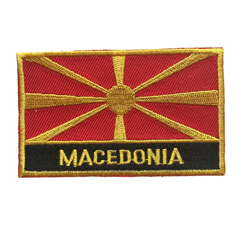 "Macedonia Flag Sew / Iron-On Patch (2"" x 3"")"