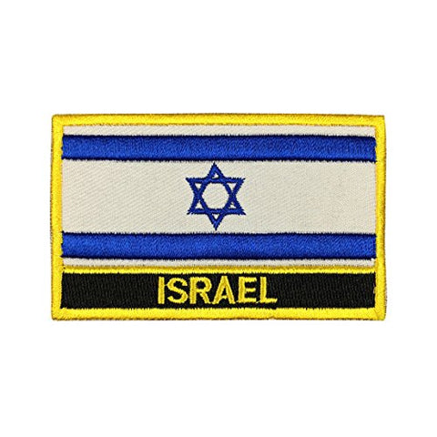 "Israel Flag Sew / Iron-On Patch (2"" x 3"")"