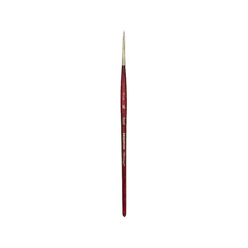 Princeton Heritage Series Watercolor Brush