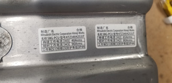 MITSUBISHI PANASONIC ELECTRIC CAR CAPACITOR MODULE