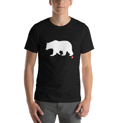 The DO Like a BEAR Unisex tee