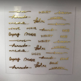 Cursive Gold Stickers - Luxury Beauty