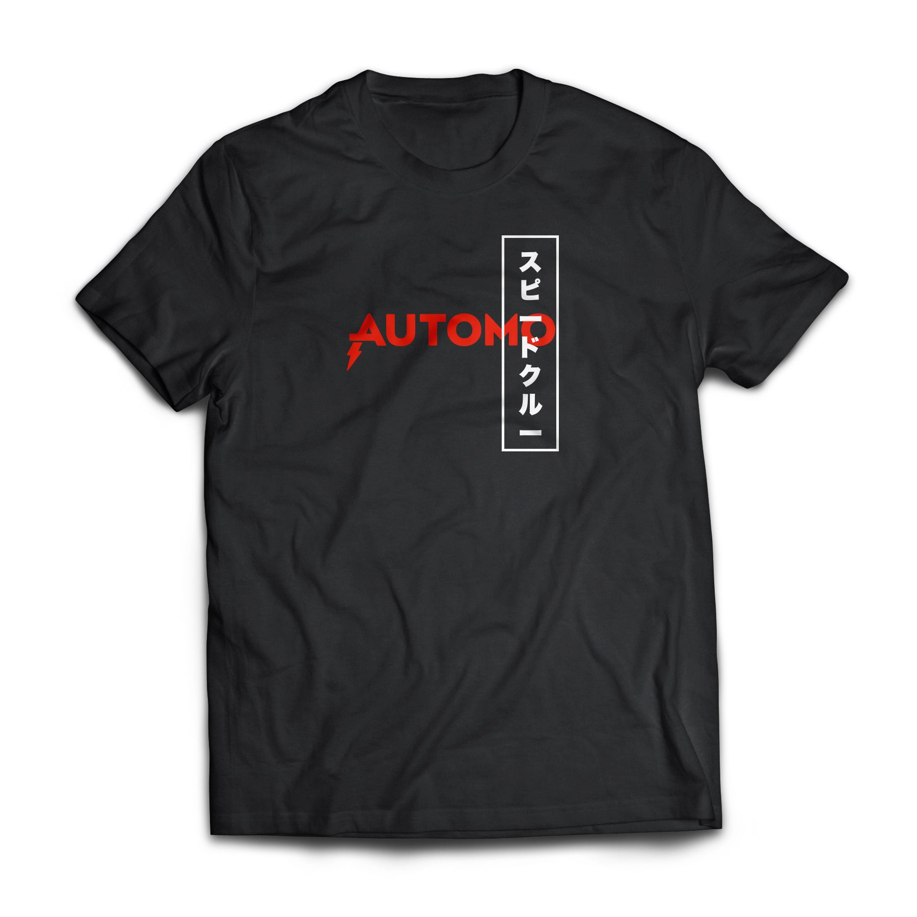 Automo Japanese Speed Crew T-Shirt -  T-shirt - Automo Design Co.