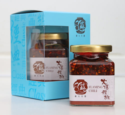 Mrs So's  Classic_ Flaming Chilli