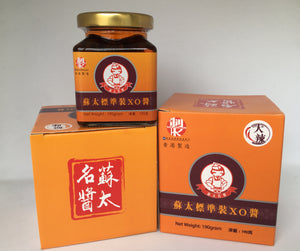 Mrs So's XO Sauce (Extra Spicy)