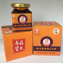 Mrs So's XO Sauce (Original)