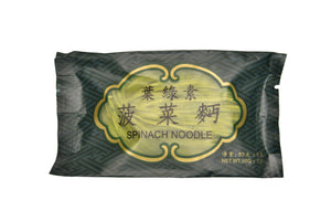 Spinach Noodle