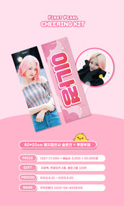 "[PO CLOSED] Nakyung 2019 Cheering Kit ""First Pearl"" by @fromis_ng"