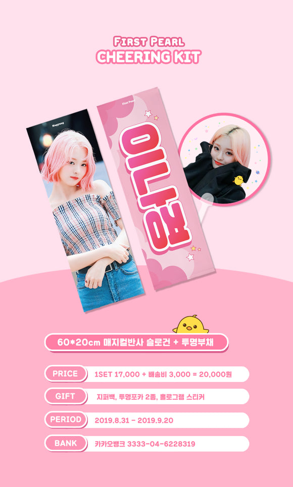[PO CLOSED] Nakyung 2019 Cheering Kit