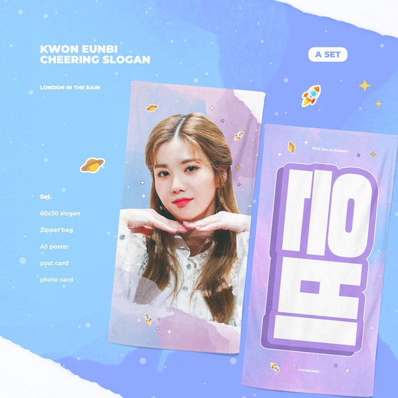 [PO CLOSED] Eunbi Cheering Kit & Uchiwa by @LIR_0927