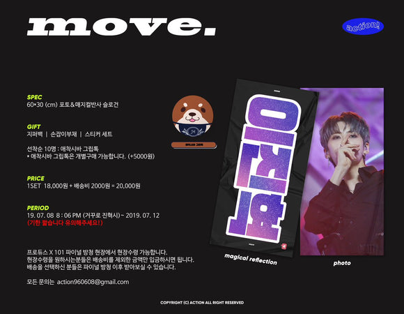 [PO CLOSED] JINHYUK MOVE CHEERING KIT BY @action_0608
