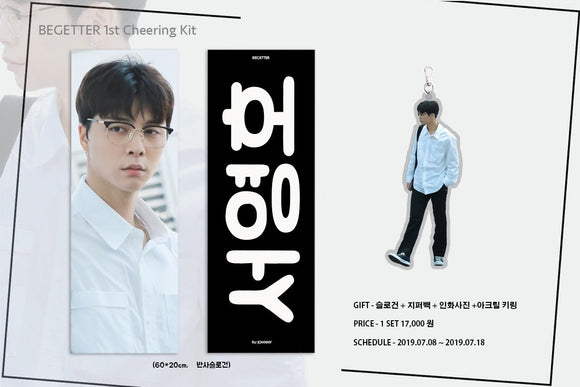 [PO CLOSED] JOHNNY CHEERING KIT BY @begetter209