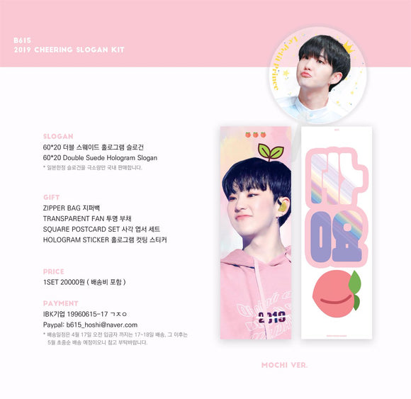 FANSITE GOODS – Tagged