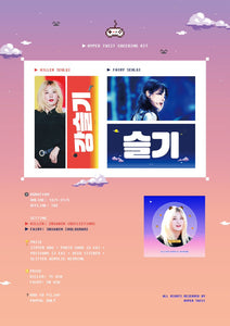 [PO CLOSED] Seulgi Cheering Kit  by @hypertwist_