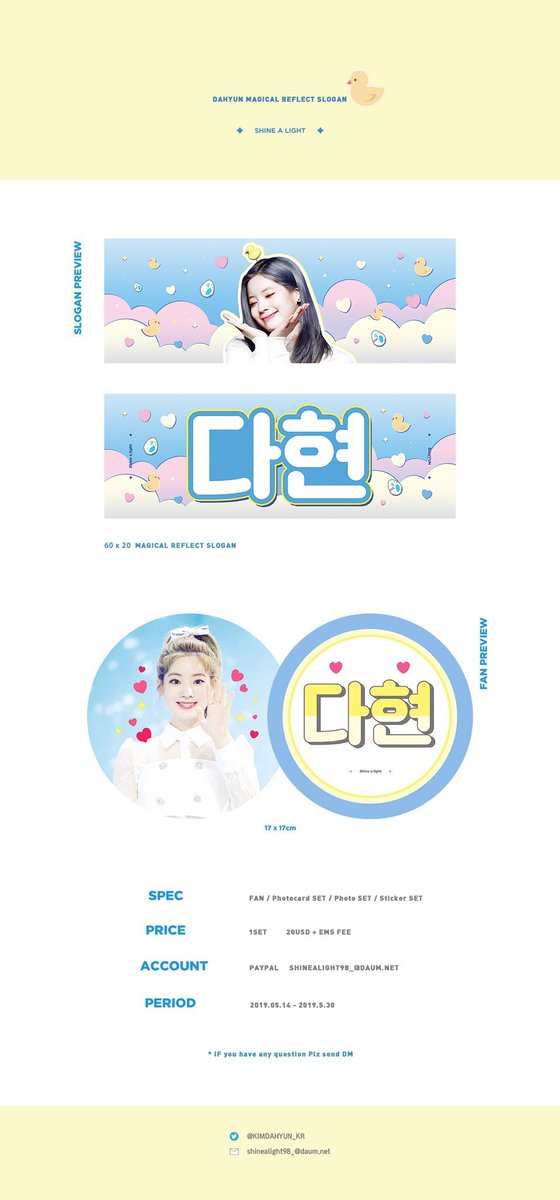 [PO CLOSED] Dahyun Magical Slogan by @kimdahyun_kr