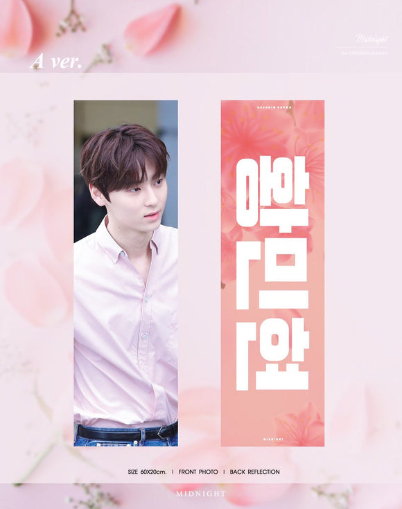 [PO CLOSED] Minhyun Cheering Slogans by @midnight95_min