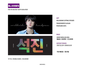 "[PO CLOSED] Jin Hologram Big Slogan ""CODE; 'GLASSES' JIN"" by @JINSpoonful"