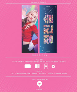 [PO CLOSED] JINSOUL CHEERING KIT BY @trust_issues613