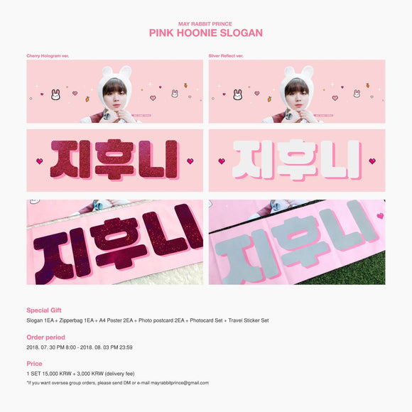 [PO CLOSED] Jihoon Slogan